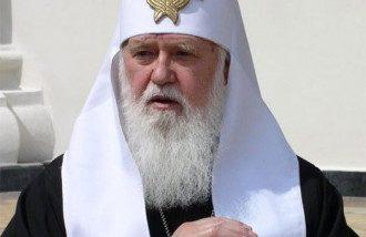 / фото: risu.org.ua
