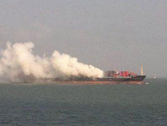 японские спасатели уже направляются к судну. Иллюстрация.