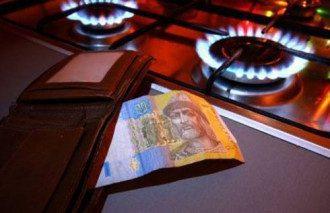 / фото: lifedon.com.ua