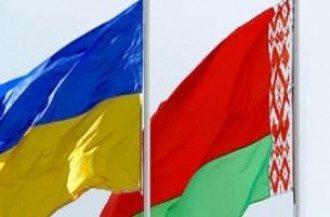 Украина - Беларус