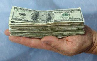 США выделили Украине деньги