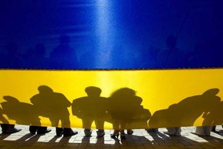 украинский флаг, украинцы