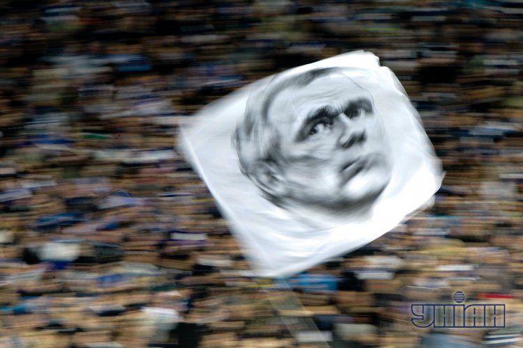 Баннер с изображением Лобановского