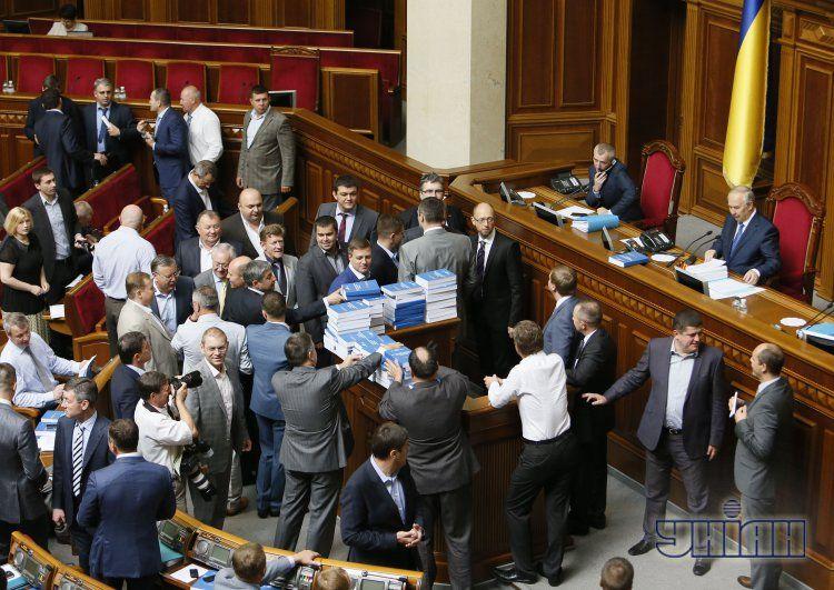 Возможный сценарий работы парламента