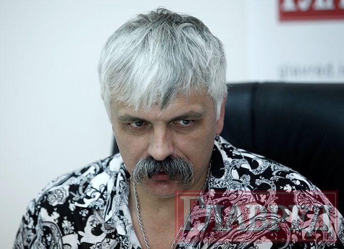Дмитро Корчинський