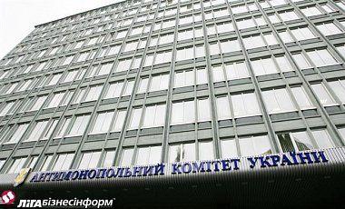 Антимонопольный комитет горел на 5-м этаже