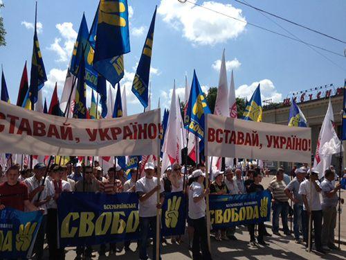 """""""Вставай, Украина"""" в Хмельницком"""