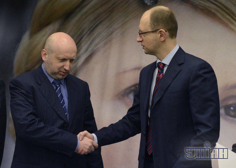 Турчинов и Яценюк