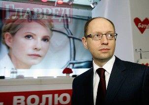 Яценюк назвал Тимошенко кандидатом в президенты