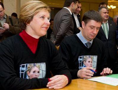 Ляпина и Кириленко не войдут в