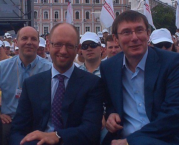 Яценюк и Луценко на съезде