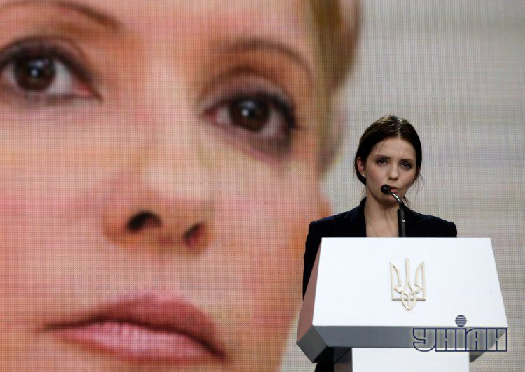 Женя Тимошенко на съезде