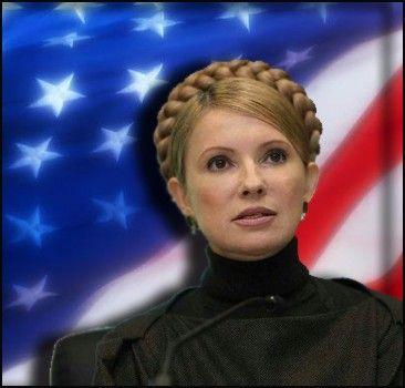 США потребовали освободить Тимошенко
