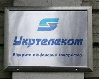В Украине снова может подорожать телефонная связь