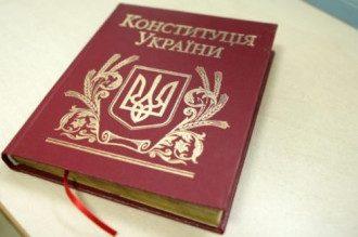 / news2000.com.ua