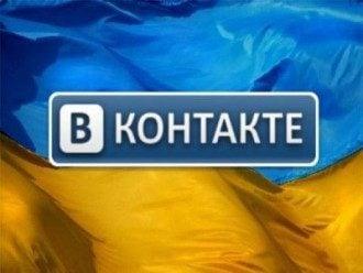 На украинских серверах ВКонтакте нашли детское порно