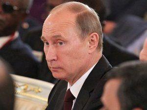 Владимир Путин на саммите участников Форума стран-экспортеров газа