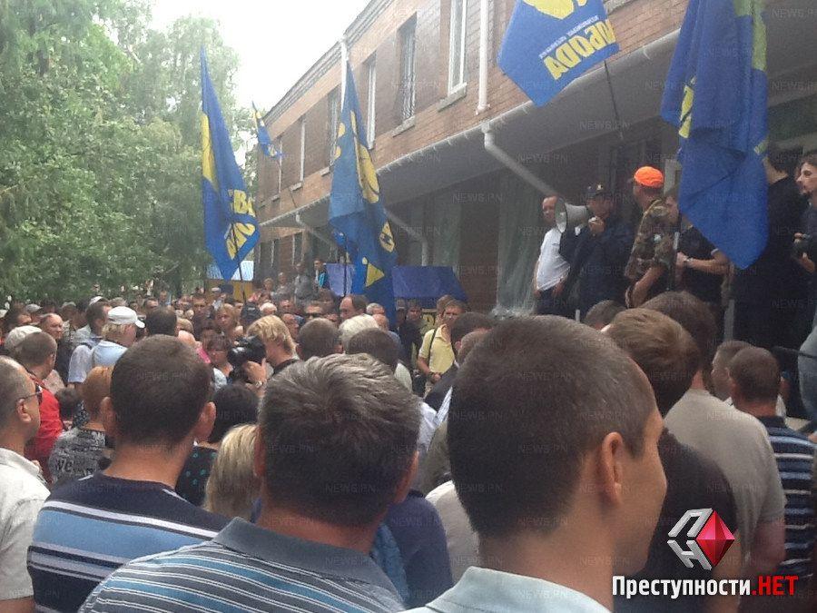 Протест во Врадиевке