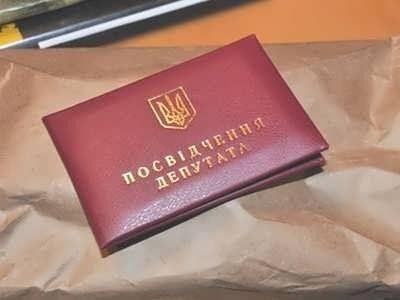 Депутаты все дороже обходятся украинцам