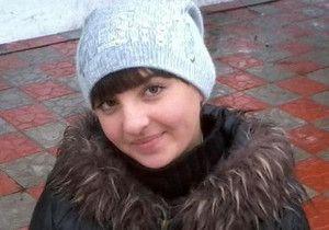 15-летняя Алина Поркул, убитая в 2011 году