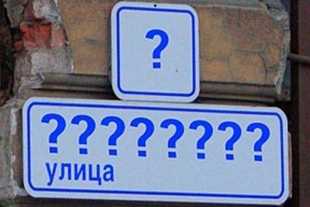 Проспект Бандеры в Киеве могут переименовать