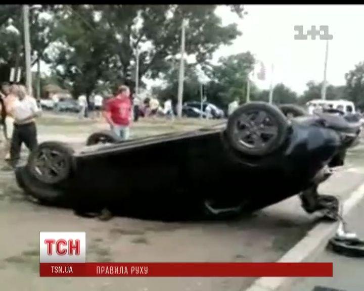 После аварии в Харькове