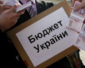 Кабмин одобрил проект госбюджета-2017
