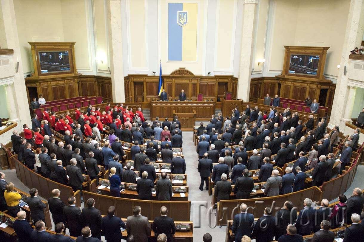 3 сентября начнется новая сессия Рады