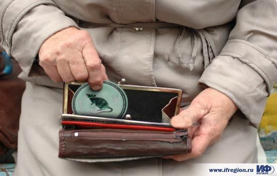 Индексация пенсий в Украине в марте 2020 года – кого лишат надбавок