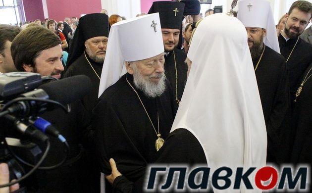 Встреча патриарха Филарета и митрополита Владимира