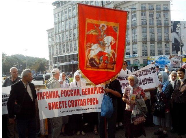 Возле Владимирской горки начинаются шествия и митинги