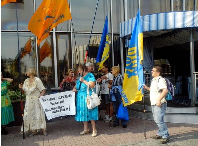 """Наша Украина"" протестует"