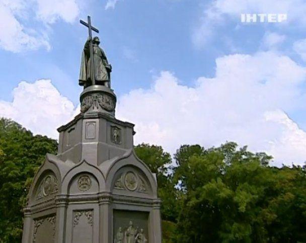 Закончился торжественный молебен на Владимирской горке в Киеве: опубликованы фото