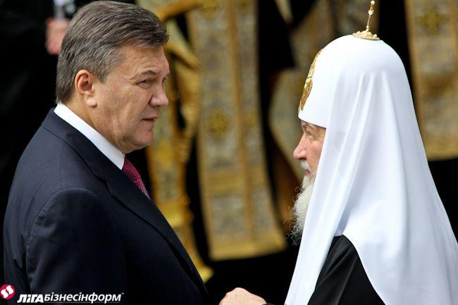 Президент Виктор Янукович и патриарх Кирилл