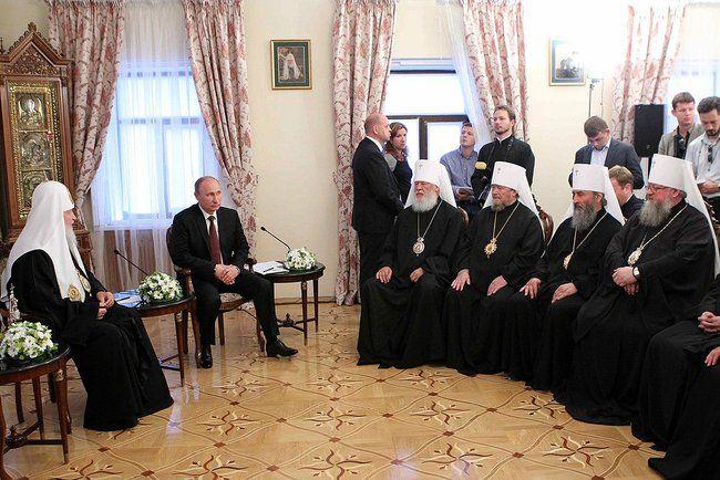 Путин и патриарх Кирилл на встрече в Лавре