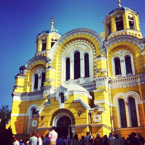 Синод Вселенского Патриархата решил тесно общаться и координировать свои действия с сестринскими Православными Церквями по автокефалии УПЦ