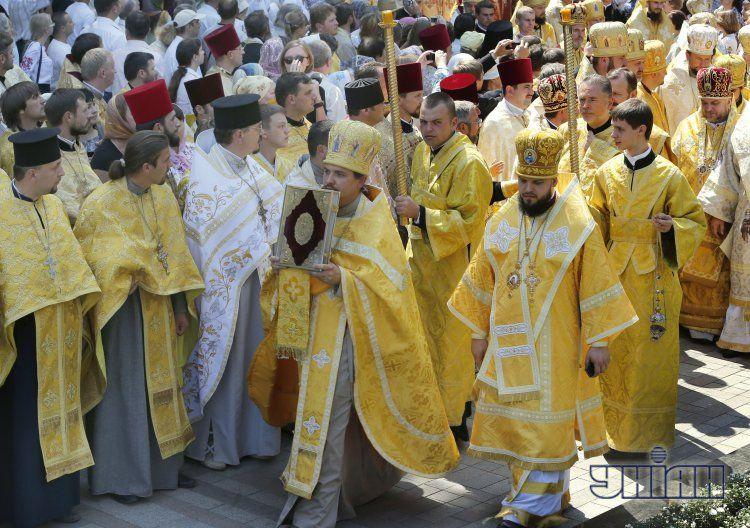 День Крещения Руси в Киеве
