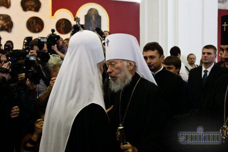 Патриарх Филарет и митрополит Владимир