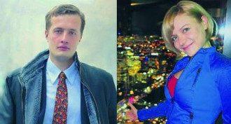 Алексей Порошенко и Юлия Алиханова