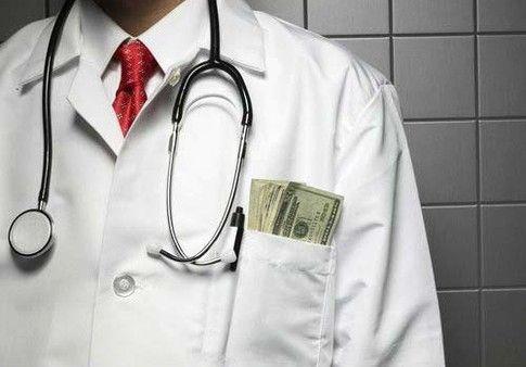 Пенсионеру за операцию назвали цену, как в частной больнице