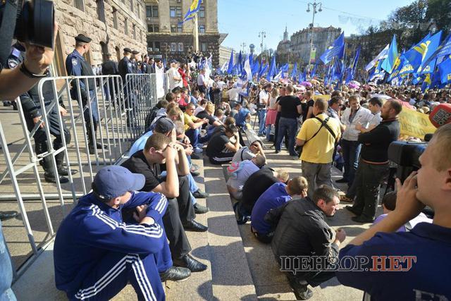 Гопники под Киевсоветом