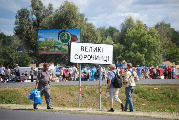 Сорочинская ярмарка 2019 – программа, артисты, билеты