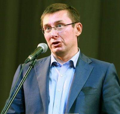 Юрий Луценко на открытии Х Всемирного конгресса во Львове