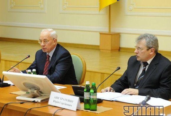 Николай Азаров и Юрий Анистратенко