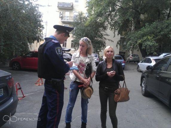 27 августа в офисе FEMEN милиция нашла оружие