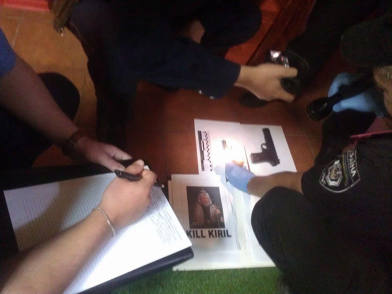 В офисе FEMEN милиция нашла оружие