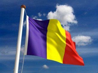 Въезд в Румынию для украинцев запрещен - сроки и как обойти запрет