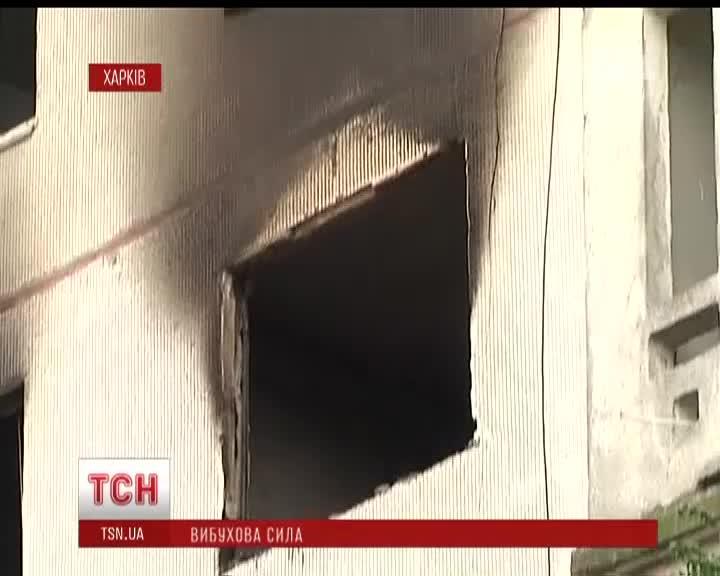 По факту взрыва и пожара открыто уголовное производство