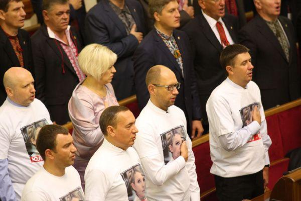 Оппозиционеры в день открытия сессии Рады
