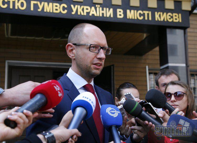 Арсений Яценюк после допроса в прокуратуре